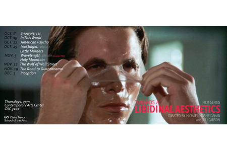 Towards a Libidinal Aesthetics Film Series | University Art