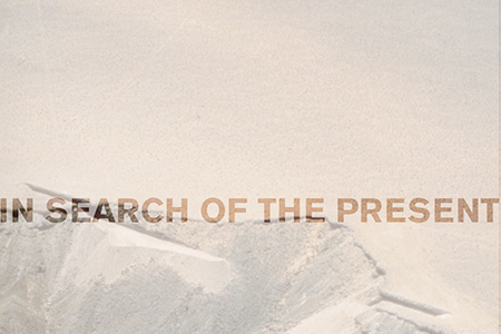 In Search of the Present: 11th Annual Guest Juried Undergraduate Exhibition