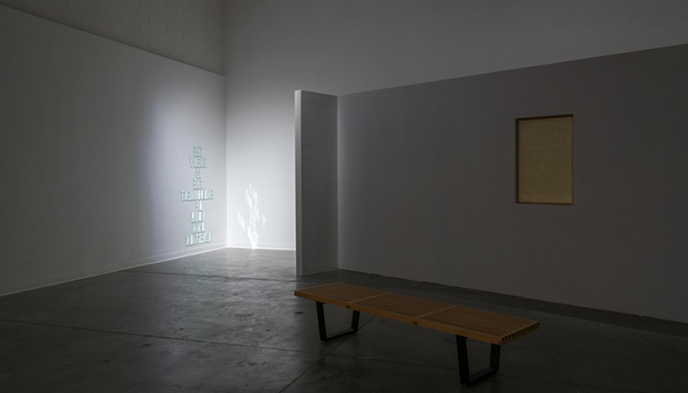 "Omar Mismar, ""Schmitt, You and Me,"" video installation, 2016-17. University Art Galleries, UC Irvine © 2017. Photo: Jeff McLane"