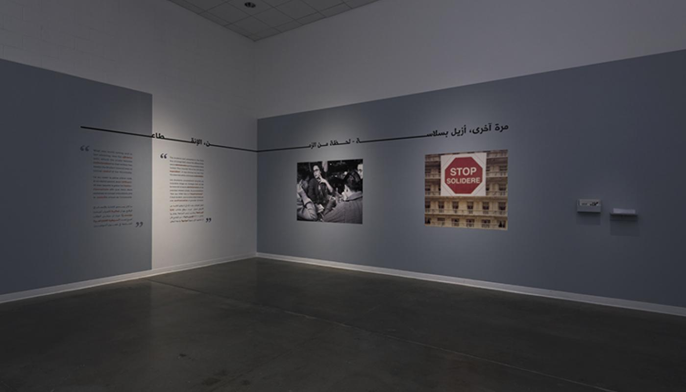Beirut Lab 1975(2020) installation view, University Art Galleries, UC Irvine © 2019 Photo: Jeff McLane