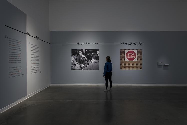 Beirut Lab 1975(2020) installation view, University Art Galleries, UC Irvine © 2019 Photo: Jeff McLane